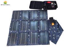 Военного стандарта 30W CIGS ГИБКОЙ СКЛАДНОЙ солнечного зарядного устройства в комплекте (SP-030K)