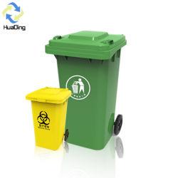 120L/240L/360L/480L Lixo resíduos de plástico para exterior
