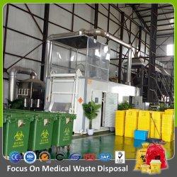 의학 폐기물 처리 장비 배기 개스 수집 치료 시스템