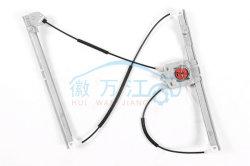 Accessoires auto Régulateur de lève vitre électrique de RENAULT LAGUNA II avant gauche (OE : 8200000937)