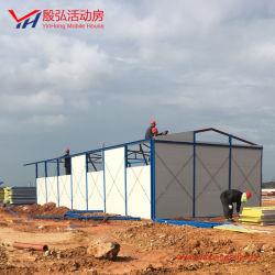 Faible coût Préfabriqué modulaire House 1 Histoire et de partager la salle de bains dortoir travailleur