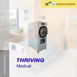La esterilización a vapor presión cilíndrico horizontal (THR-280YDB)