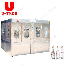 Автоматическая малых ПЭТ-бутылки питьевой минеральной воды розлива заполнение упаковочная машина