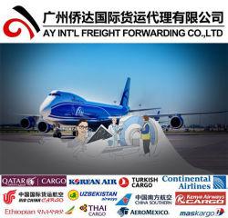 中国からの明白な空の宅配便によるコスタリカへの速い空気出荷
