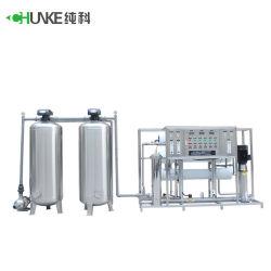 Chunke 3000L RO RO Planta de Tratamiento de Agua del Sistema purificador de agua