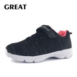 Greatshoe Man / Kid обувь Легкий запуск башмак удобного ношения обувь спортивную обувь