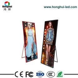 スクリーンLEDミラースクリーンを広告する新しいHDポスターP3 LED