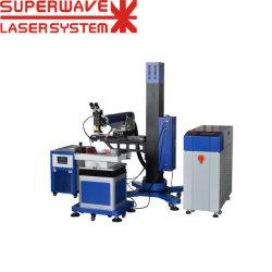 La Chine meilleur fabricant Tool & Die machine à souder au laser de réparation de moulage par injection