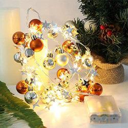LED Fairy Lights를 사용한 크리스마스 디코레이팅 아이디어