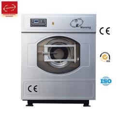 50kgレストランか病院または学校(SXT)のためのフルオートのカスタマイズされたステンレス鋼の商業洗濯機械洗濯機の抽出器