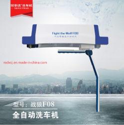 접촉 세차 기계 없는 고압 물