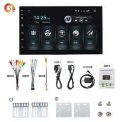 راديو ستريو المصنع الوسائط المتعددة Android السيارة DVD GPS شاشة اللمس مشغل وسائط سيارة الفيديو بنظام Android