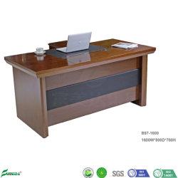 Panneau de bois de placage Brown Étude de l'ordinateur portable ordinateur bureau multifonction (B97-1600)