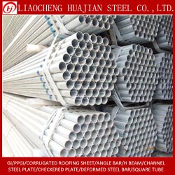 Gi сварной шов углерода ВПВ квадратную трубу оцинкованный круглый стальной трубы для строительного материала