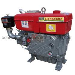 Zs1110 20HP sondern Zylinder-Dieselmotor/Dieselmotor aus