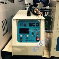 파이프 소둔 열처리 시스템용 Unipower 휴대용 유도 열처리 시스템