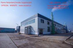 アンチモン三酸化物PVC PVC化学薬品または建築材料の/Flame抑制亜鉛ホウ酸塩Zb2335