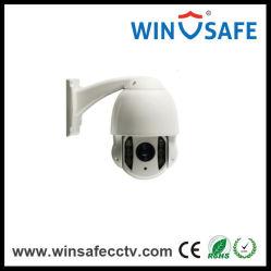 Caméra Dôme IP66 Onvif Mini piscine au milieu de la vitesse HD IP IR dôme IP caméra PTZ