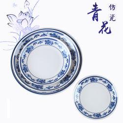 Melamin-Abendessen-Ware-Plastikessgeschirr-Asien-Tafelgeschirr-Thailand-Tafelgeschirr-Qualität
