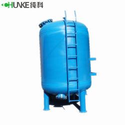 Chunke cuve du filtre à eau de mer de sable Usine de traitement de l'eau