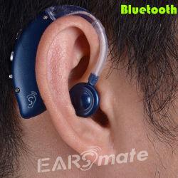 聴力損失のためのBluetoothと互換性がある再充電可能な補聴器