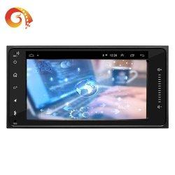 7인치 Android 다기능 GPS DVR 리뷰 미러 핫 셀링 리어 뷰 카메라 포함