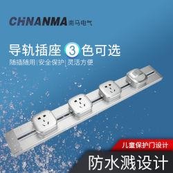 مقبس مسار كهربي قابل للنقل يعمل بالطاقة من الألومنيوم