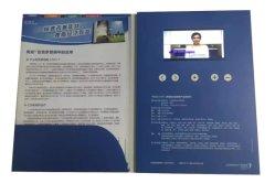 Tela LCD Leitor de vídeo personalizada