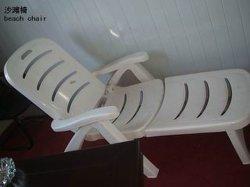 해변 의자 금형