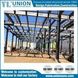 إطار هيكل فولاذي مسبق الصنع واسع النطاق ذو سعر جيد