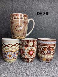 Wholesales заказ через Интернет 12oz 360мл рекламных подарков кофе керамические чашки кружки с ручкой