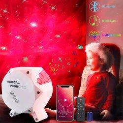 Lumière de Nuit Star projecteur, Conduit de lumière laser de Cloud Computing Nebula vacances 3D'Aurora Northern Lights pour les enfants de la chambre de bébé cadeaux de Noël et parti d'accueil