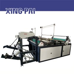 Xingpai 고속 HDPE LDPE 하단 씰링 머신 신축성이 없음 무인장 중부하 작업용 두꺼운 생분해성 PLA 배트 백 제작 쇼핑가비백 기계