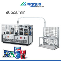 ملغ-C600 90PCS/الحد الأدنى المتوسط السرعة فردي مزدوج PE مغلف ساخن مشروب بارد قهوة شاي ماء الآيس كريم ورقة كوب Disposable آلة صنع الزجاج