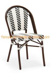 [إك-فريندلي] مادّيّة فناء اصطناعيّة [رتّن] [ويكر] خارجيّة مطعم أثاث لازم يتعشّى كرسي تثبيت