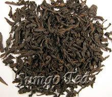 Doe Hong Pao Oolong Tea