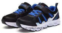 Escuela de niños Niños zapatos de correr calzado deportivo (292)