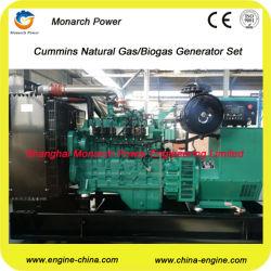 150kw 메탄 플랜트 Cummins 천연 가스 발전기