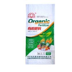 Os adubos compostos solúveis em água solo saco plástico laminado de embalagem