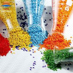필름 다른 플라스틱 제품을%s PP PE 색깔 Masterbatch