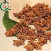 Новый сезон звездчатый анис со стеблей
