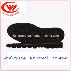 最も新しい様式の屋外の靴のためのゴム製泡の足底