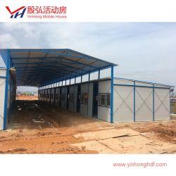 El panel de pared de cemento de EPS la construcción de casas modulares de oficina temporal edificios portátiles
