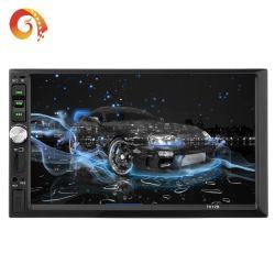 Горячая продажа высокого качества на заводе оптовой всеобщей 7012 стерео сабвуфер 2 DIN 7 дюйма в формате MP5 DVD плеер с Bt автомобильный плеер