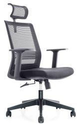 Presidenza ergonomica moderna della parte posteriore di disegno delle forniture di ufficio a buon mercato su