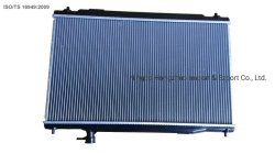 ラジエーターの冷水装置OEM 19010r11A51