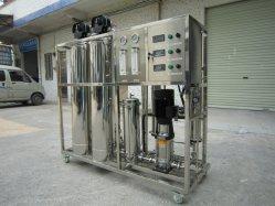Strumentazione elaborante dell'acqua della strumentazione purificata acqua & dell'acqua pura della strumentazione di ossigeno