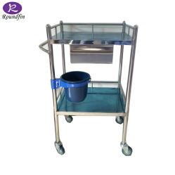 Mobiliario hospitalario del paciente de acero inoxidable carro carritos de medicina