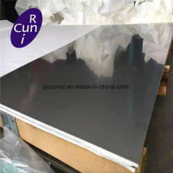 مواد خارجية للتزين للمنازل والجدران للبيع