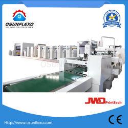 Многофункциональная упаковки Flexo печатной машины Flexo принтер для чашек и мешки печати 220м/мин